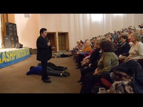 Выступление в Томске 23 октября 2018