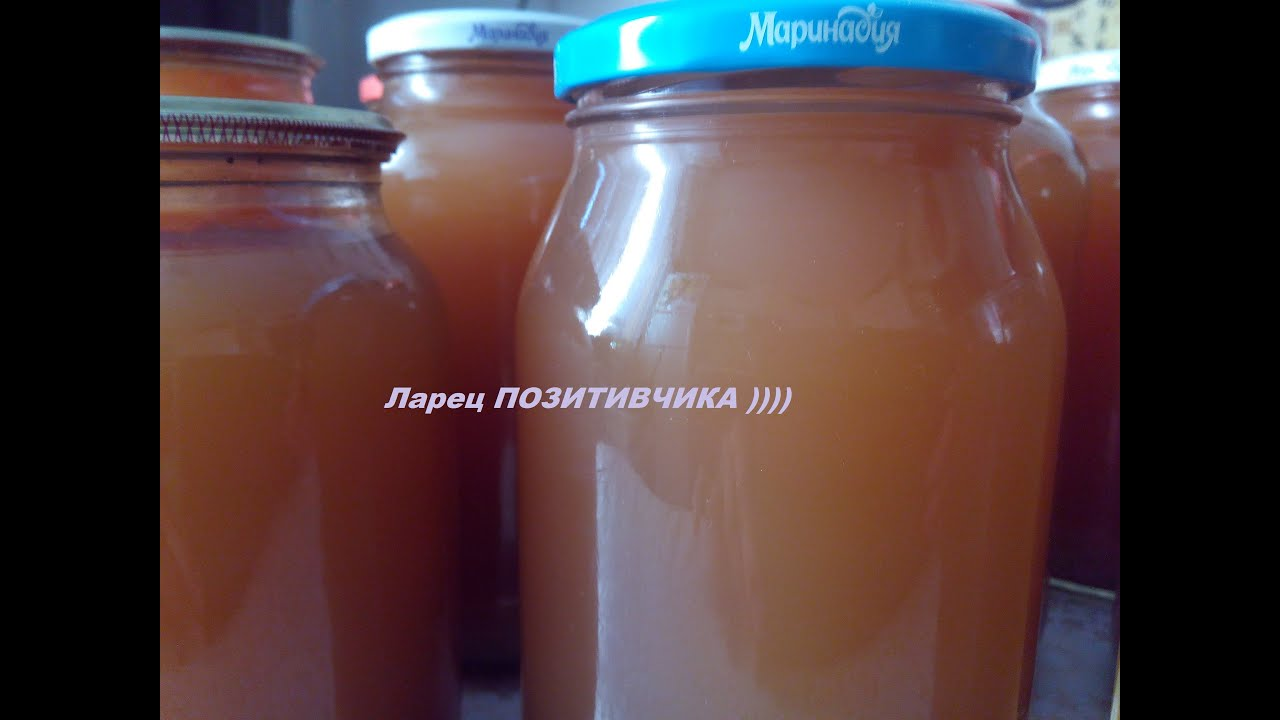 Как сделать сок из тыквы на зиму через соковыжималку