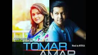 Tomar Amar | new bangla song 2016 | Tahsan Mithila| Natok Mr n Mrs| dedicated by fans
