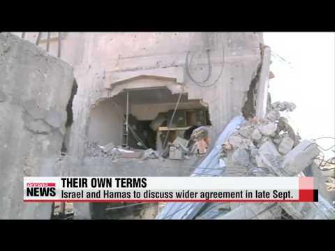 Gaza ceasefire shaky under current pressure   가자지구 휴전 지속 가능?