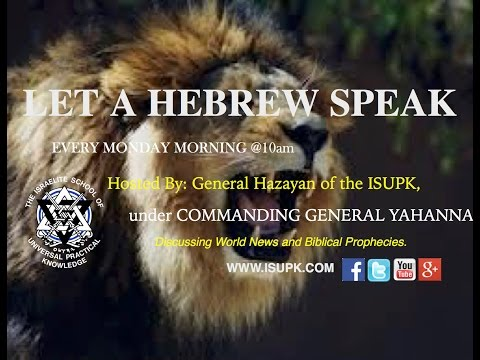 ONLY DRUG ADDICTS WORSHIP EGYPT/EGYPTOLOGY(EYE OF HORUS) - ISUPK LET A HEBREW SPEAK