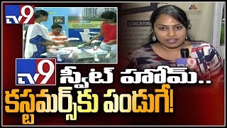 TV9 Sweet Home Real Estate Expo in Hitex to end today - TV9