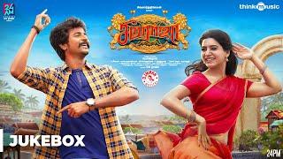 Seemaraja Songs   Sivakarthikeyan, Samantha   Ponram   D. Imman   24AM Studios   Tamil Audio Jukebox