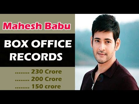 Mahesh Babu Box office Records Telugu Movies till 2018 | #HBDSuperstarMAHESH