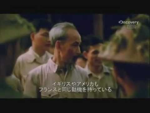 [Discovery 2010] Documentary of Ho Chi Minh
