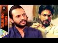 Shah Rukh Khan | Raees Ka Sadiq | Zeeshan Ayyub's EXCLUSIVE Interview