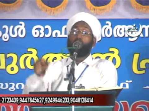 Swapna Vyaakhyaanam (Soorathu Yoosuf) CD2 of 2 (Rehmatullah Saqafi)