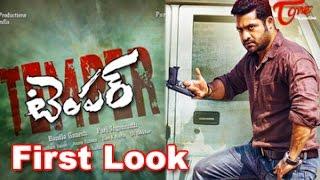 Temper First Look || Jr NTR & Puri Jagannadhs Temper Movie