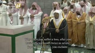 Makkah Taraweeh 2016 Night -4 - صلاة التراويح 2016 من مكة المكرمة الليلة
