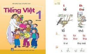 Tiếng Việt lớp 1 Tập 1 Bài 15 | dạy bé học chữ cái tập đọc tiếng việt lớp 1 | PA channel