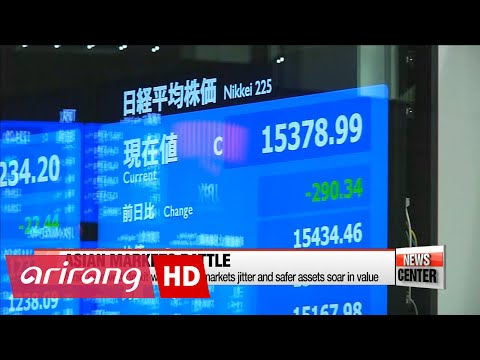 Korea won, stocks fall as safe-haven demand soars in Brexit aftermath