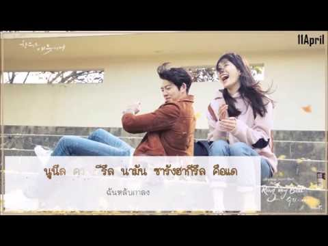 [Karaoke-Thaisub] Suzy (miss A) - Ring My Bell (Uncontrollably Fond Ost.)