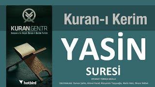 36 Sure Yasin Suresi
