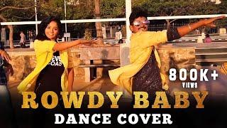 Maari 2 Rowdy Baby Dance Audio Dhanush Yuvan Shankar Raja D2 Crew