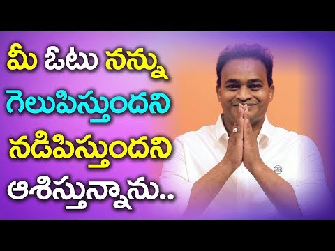 Nutan Naidu Request For Re Entry in Bigg Boss | Telugu Bigg Boss 2 Latest | #Nani #9RosesMedia