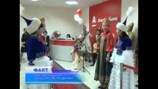 «Альфа-банк» в Актобе официально начал свою работу