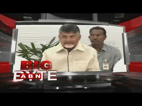 CM Chandrababu Naidu warns centre over YS Jagan Incident and IT Raids | Big Byte | ABN Telugu