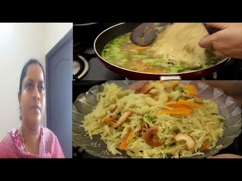 KERALA FLOODS-PLEASE HELP||SEMIYA BIRYANI IN TELUGU||RAMA SWEET HOME