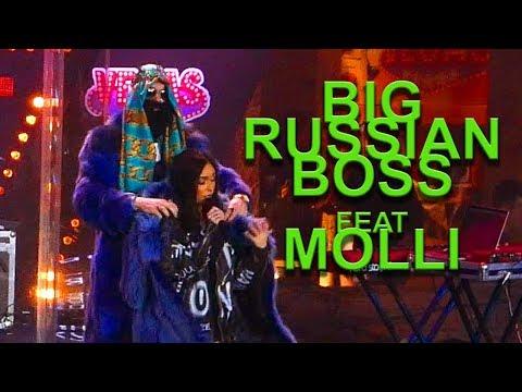 Molly feat Big Russian Boss - Мне нравится -  live -  Партийная зона   24 12 2017 Муз ТВ ТРК Вегас