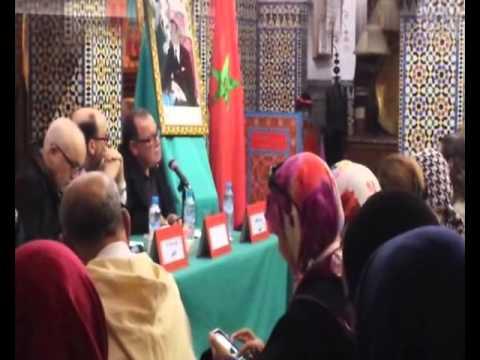 نص  مداخلة الدكتور عبد اللطيف شهبون في ندوة بتطوان حول أصول التصوف