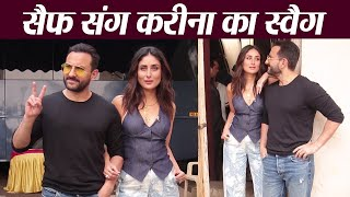Kareena Kapoor Khan & Saif Ali Khan pose together Romantically at studio; Watch video | FilmiBeat