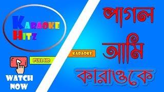 Pagol Ami Full Hd Karaoke Song By Karaoke Hitz