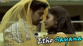 Etho Sayana Video Song | 10.30 Local Call | Nishan, Shritha Sivadas