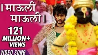Lyrical: Mauli Mauli Song (Vitthal) - Lai Bhaari - Ajay Atul, Riteish Deshmukh, Salman Khan