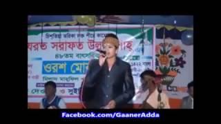 শিল্পী সুইটি সরকার bangla boul song  bondhu aiba tumi aiba re