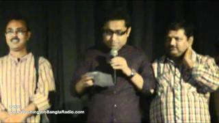 Nobel Chor - Washington Bangla Radio | NOBEL CHOR (2012) Bengali Movie (Premiere in Kolkata Full Report Part 1)