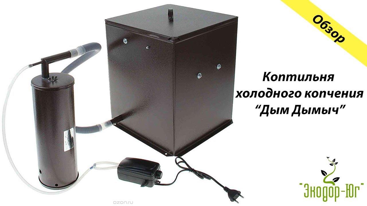 Копчение в электрокоптильне в домашних условиях