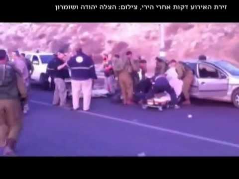 IDF Accidentally Kill Rabbi Who Fails to Stop Vehicle