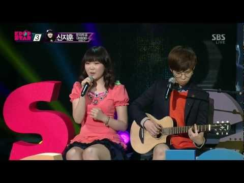 (Akdong Musician) [ (Crescendo)] @KPOPSTAR Season 2
