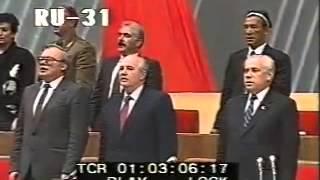 Letzter KPdSU Kongress 1989