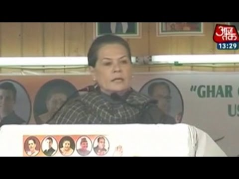 Sonia Gandhi attacks BJP in Kashmir speech