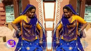 राजस्थान का सुपरहिट DJ सांग Sugan Chidi सुगन चिड़ी Lehri Mehra #Latest Rajasthani Song 2018#HD