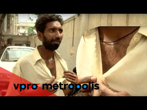 Chest Hair In Pakistan video
