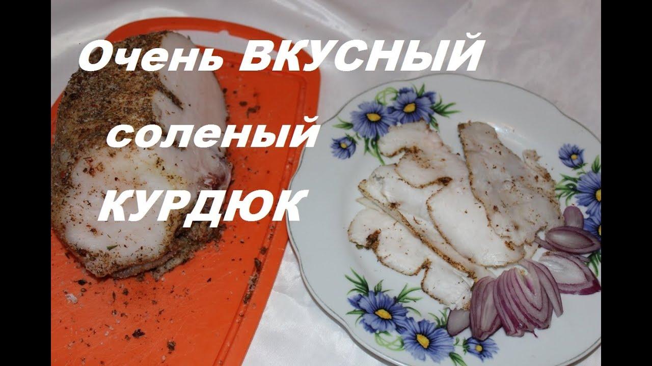 Как солить мясо для копчения в домашних условиях