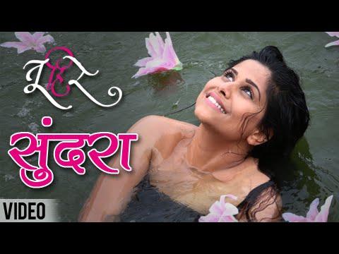 Sundara | Video Song | Tu Hi Re | Sai Tamhankar | Adarsh Shinde | Marathi Movie