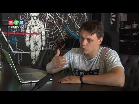Ивановские комики запустили свой проект