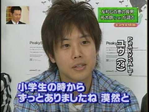 三浦友和の画像 p1_27