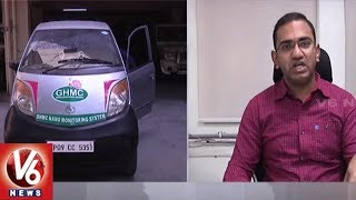 GHMC Arranges Special Vehicles With Camera  For Colony Monitoring | Hyderabad