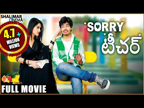 Sorry Teacher Telugu Full Length Movie || Kavya Singh , Aryaman || సారీ టీచర్