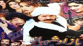Pashto Telefilm,Arbaz Khan - Baaz O Shahbaz - Hussain Swati,Seher Malik Pushto Film