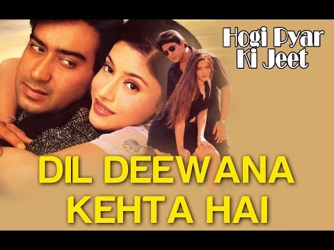 Dil Deewana Kehta Hai - Hogi Pyar Ki Jeet | Arshad Warsi & Mayuri Kango | Udit Narayan