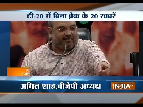 India TV News: T 20 News July 12, 2015