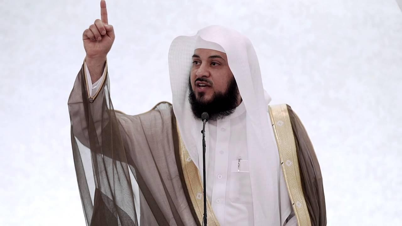 تحميل خطب محمد العريفي