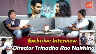 Director Trinadha Rao Nakkina Exclusive Interview | Hello Guru Prema Kosame Movie
