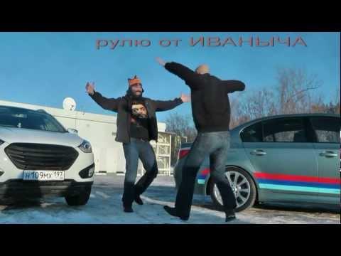 Hyundai ix35 тест-драйв от Иваныча