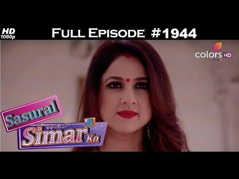 Sasural Simar Ka - 29th September 2017 - ससुराल सिमर का - Full Episode thumbnail
